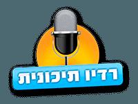 radio_tichonit